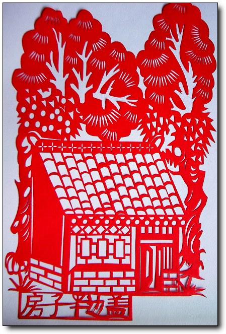 房子剪纸对称画