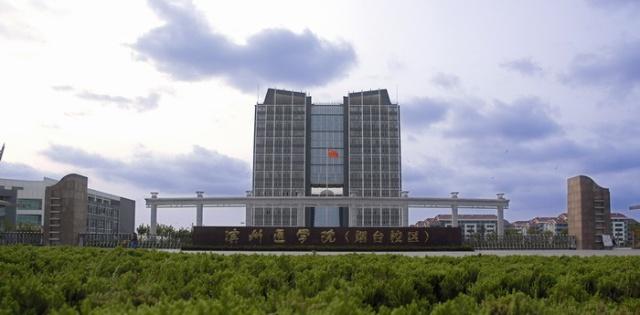 [十大校园no.40]滨州医学院