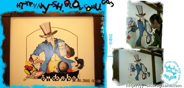 厦门手绘墙 佳音手绘墙绘——哈尔滨汉斯开发区店壁画