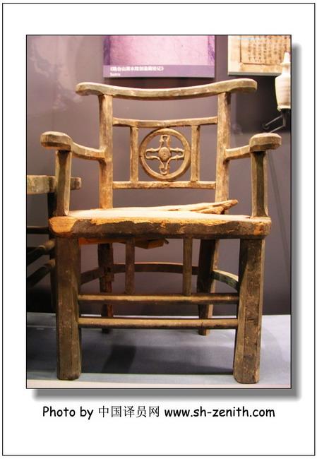 木椅浮雕雕刻图