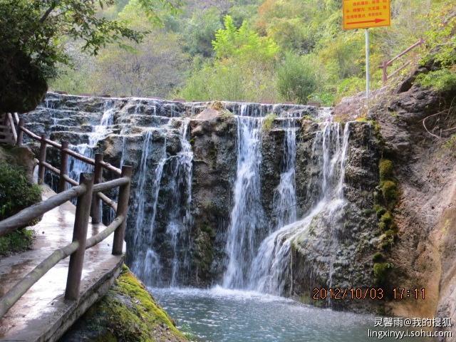 双龙湾风景区位于河南省