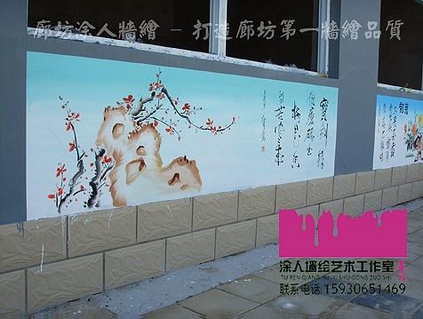 承接北京 天津 廊坊 及乡镇文化墙画 手绘 彩绘 新农村彩绘 标语图片
