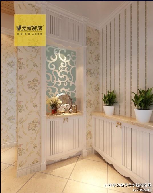 【元洲装饰】柳林花园135平米美式风格案例赏析——设计师:刘文华