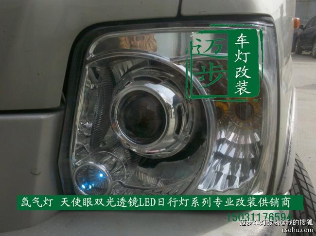铃木北斗星大灯改装海拉三小糸q5zkw双光透镜天使眼