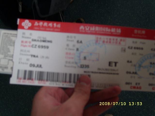 飞机宣布从西安咸阳国际机场顺利抵达济南遥墙国际