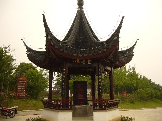 望奎县庙香山风景区