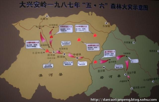 黑龙江省大兴安岭塔河县的地图.