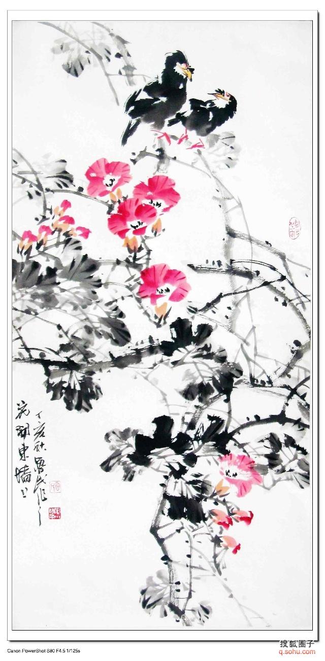 [美丽的相遇]宋鲁民写意花鸟画(四开二)7幅