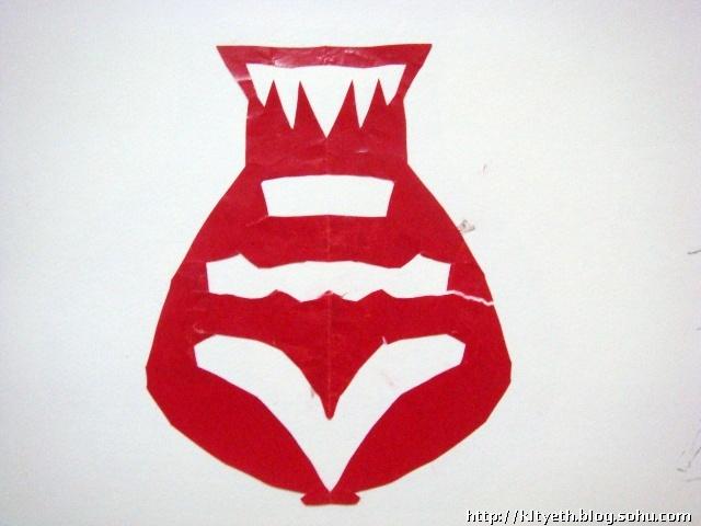 2009宝宝剪纸作品一一花瓶-快乐涂鸦儿童画-搜狐博客