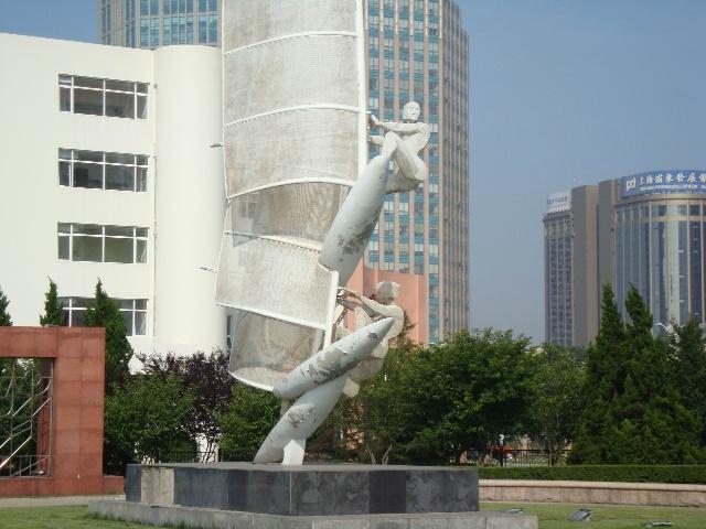 【认识你真好】青岛海趣园的雕塑45/?