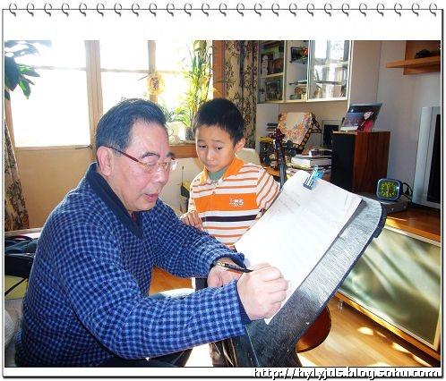 大提琴课(2)
