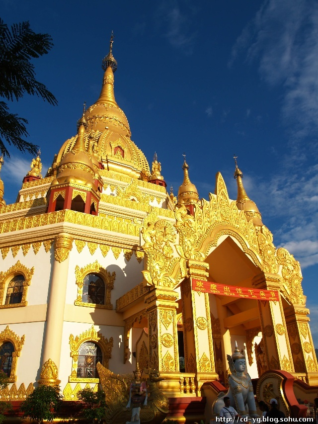 勐焕大金塔----东南亚最大的南传佛教佛塔-杨歌的图