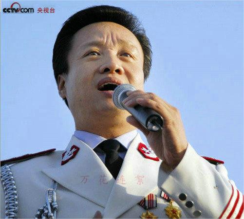阎维文:总政歌舞团国家一级演员,副军级待遇.-军衔最高的明星们