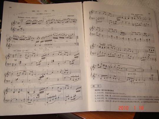 北风吹钢琴曲殷承宗