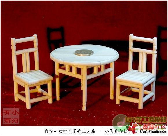 牙签手工制作桌椅