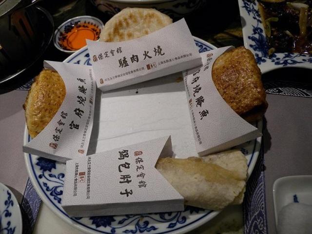 【为爱猪肉】江南馆and俏直隶东方广场店-猪的哪个最好打部位丸美食吃图片