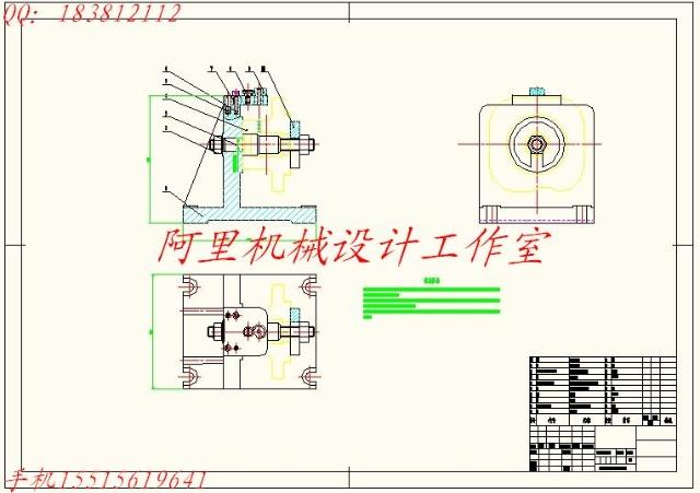 工程制图,非标产品机械设计,工装夹具设计,三维建模,国外图纸转换等
