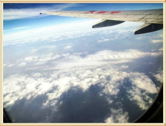 从哈尔滨到西安,西安到海南