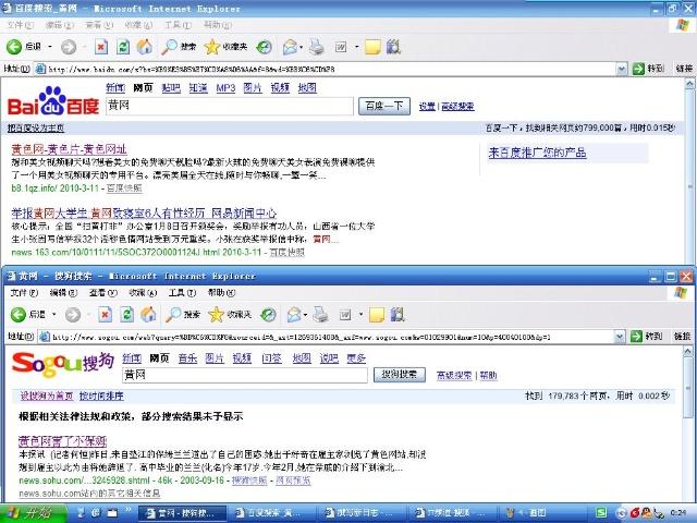 用博客源码建企业网站(个人博客网站源码php) (https://www.oilcn.net.cn/) 网站运营 第14张