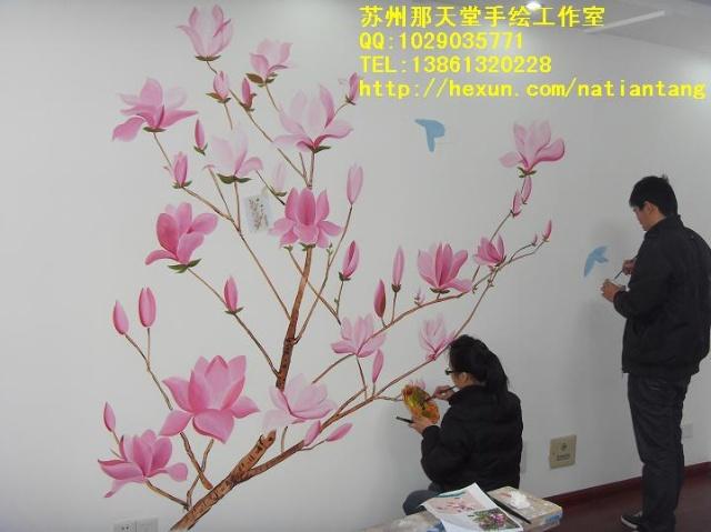 我的手绘墙画-那天堂手绘墙-搜狐博客