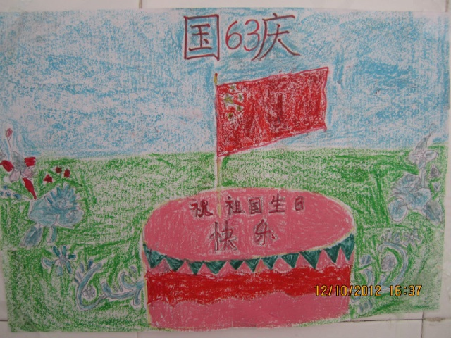 国庆的画报-国庆节画报展 学生作品