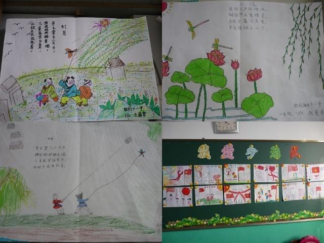 二年级诗配画手抄报
