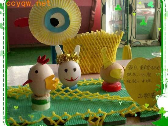 蛋壳手工制作图片