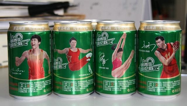 青岛啤酒的奥运冠军队