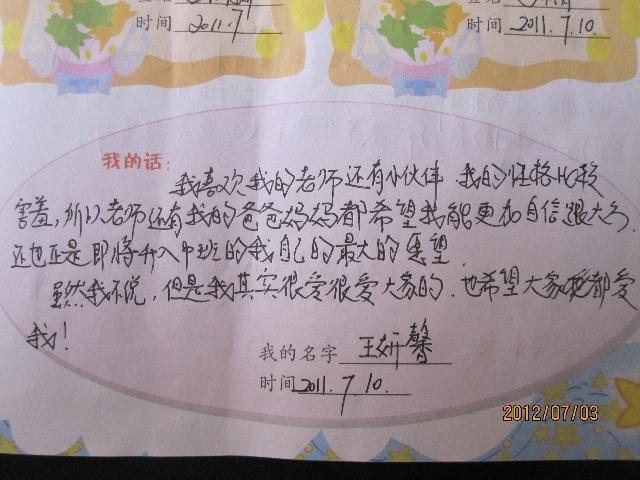 幼儿园小小班在本月老师评语怎么写答:聪明可爱的你总能让老师开怀