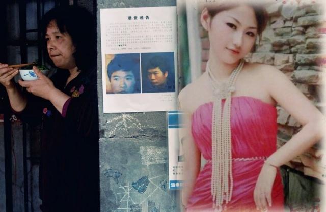周克华 重庆女孩_周克华身后的神秘女友(组图)-天马话题-搜狐博客