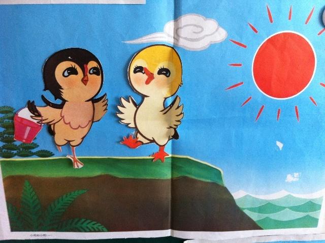 学习故事-小鸡和小鸭-聪明豆-搜狐博客