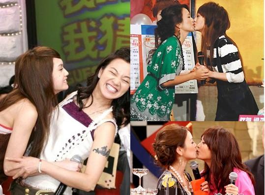 盘点遭杨丞琳索吻的十大女星图片
