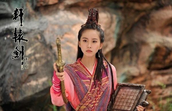 轩辕剑之天之痕(2012)——36集