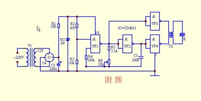 t2为普通半导体收音机中的输入变压器