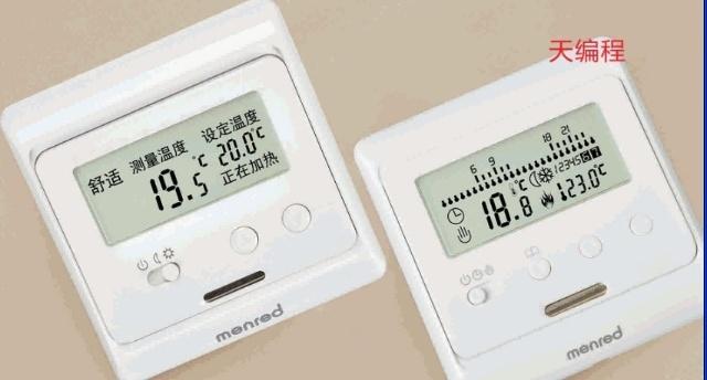 常州暖气片地暖之曼瑞德温控器-常州大金中央空调||片
