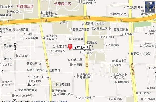 北京南站南广场站乘坐665路(7站)在方庄桥西站下车.