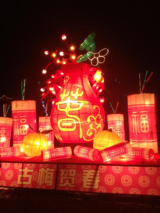 中国银川首届冰雕冰灯艺术节