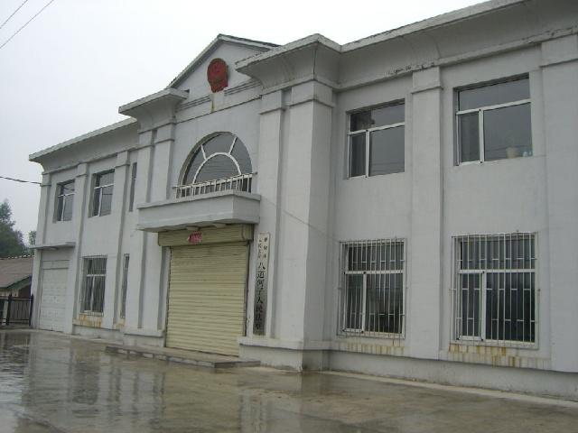 吉林省桦甸市前任法院院长陈海波伪造假手续
