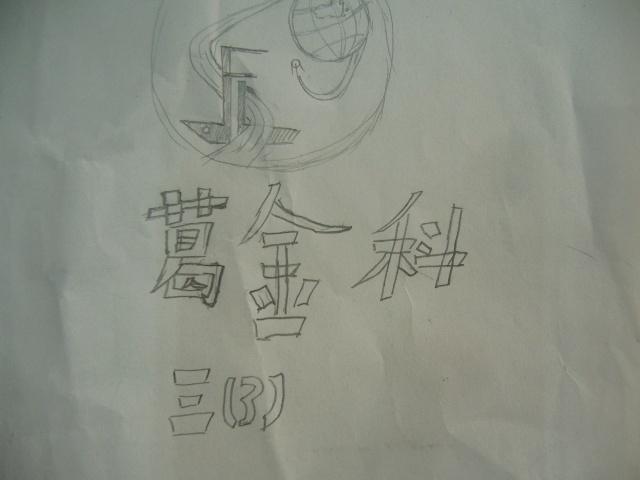 广州塔建筑设计欣赏_第2页_乐乐简笔画
