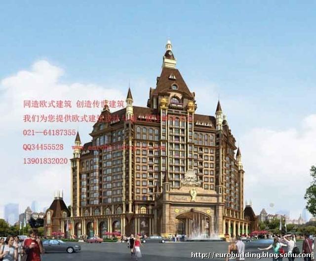 欧式建筑效果图 酒店及沿街商业欧式建筑模型展示 百年石
