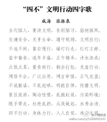 牡丹亭 王喆歌词简谱