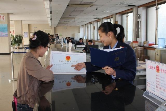 青岛市崂山区私个协会组织规模以上食品经营会员
