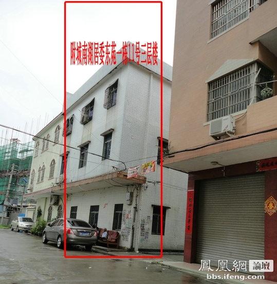 临街铺面房子设计图11×11米展示